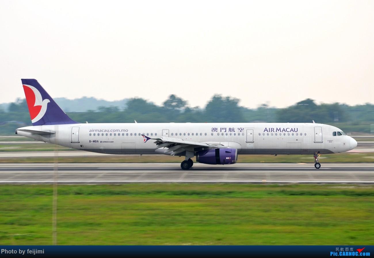 Re:[原创]--------仍在拍机 从未放弃 AIRBUS A321-200 B-MBA 中国成都双流国际机场