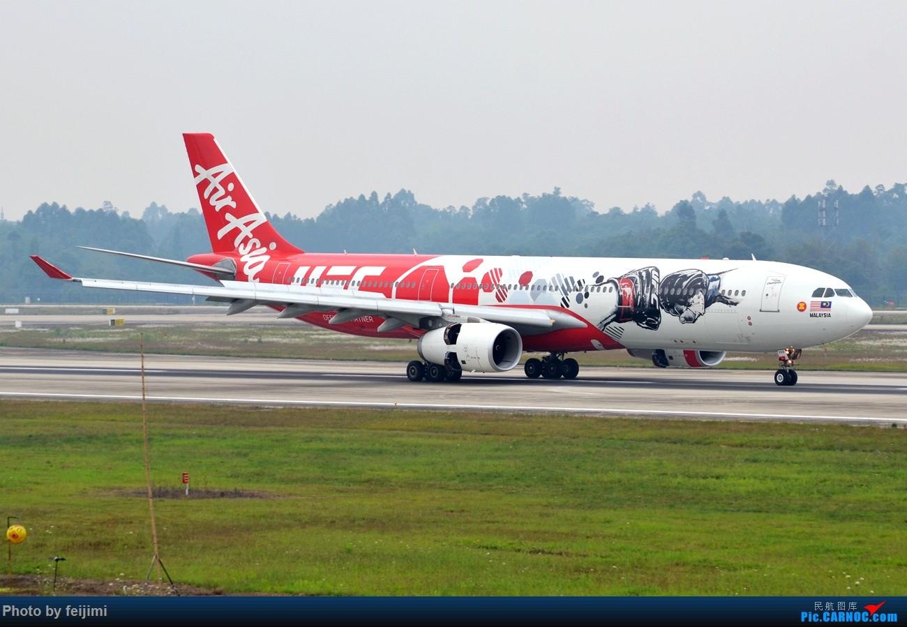Re:[原创]--------仍在拍机 从未放弃 AIRBUS A330-300  中国成都双流国际机场