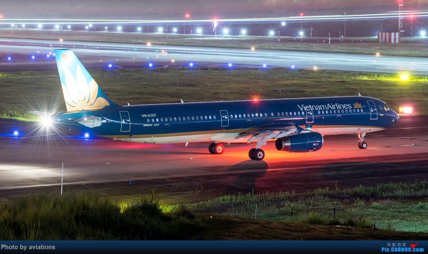 Re:[原创]【CTU】[夜拍]双流守夜 AIRBUS A321-200 VN-A357 中国成都双流国际机场