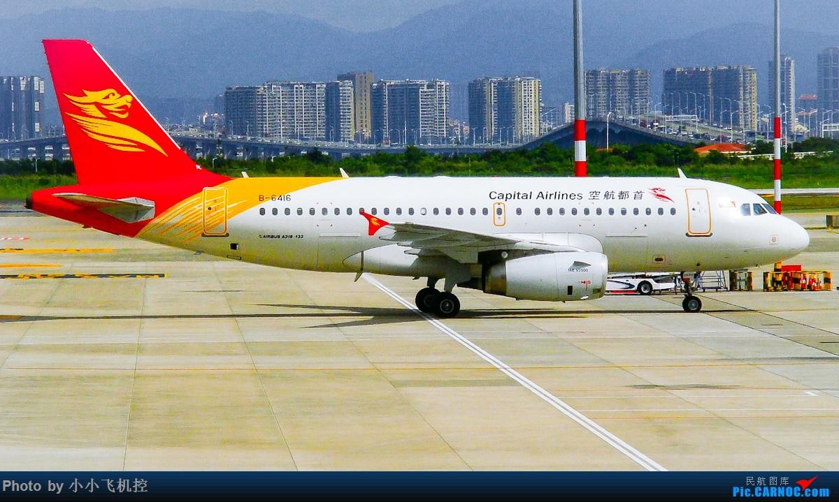 [原创]在高崎的日常 AIRBUS A319-100 B-6416 中国厦门高崎国际机场