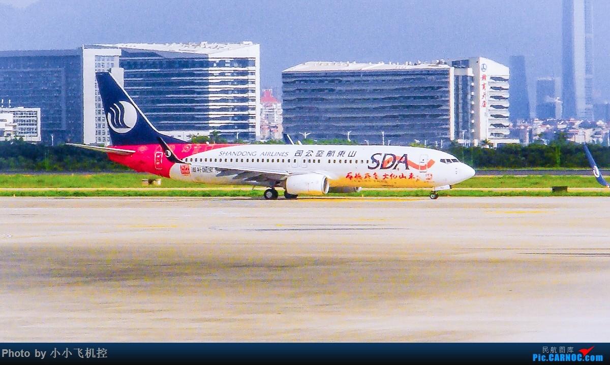 Re:[原创] BOEING 737-800 B-1932 中国厦门高崎国际机场