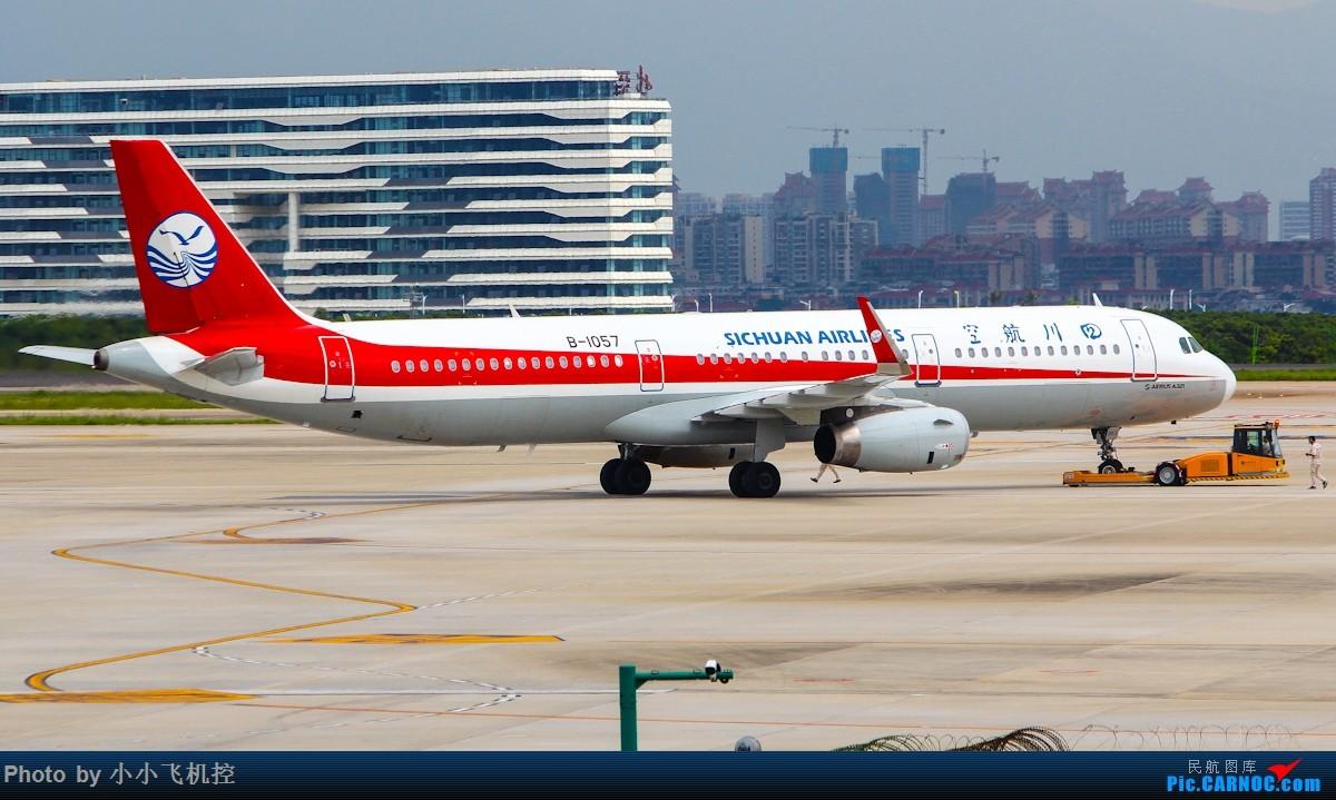 Re:[原创] AIRBUS A321-200 B-1057 中国厦门高崎国际机场