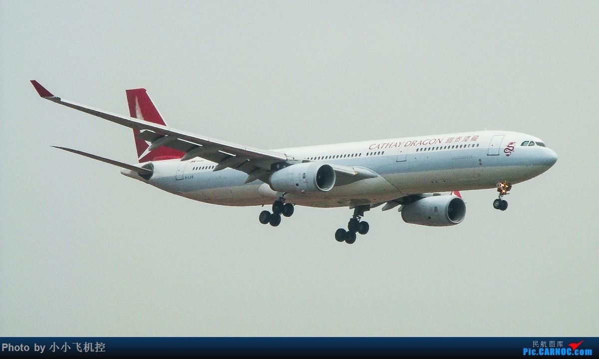 Re:[原创] AIRBUS A330-300 B-LAA 中国厦门高崎国际机场