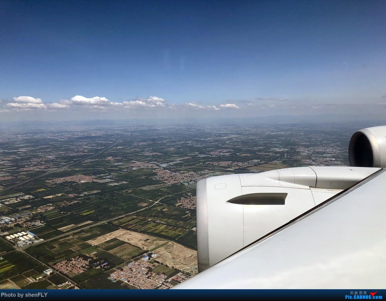 Re:[原创]【京沪快线四发之旅】国航B747-8I 超经+上层公务往返之旅 BOEING 747-8I B-2487 中国北京首都国际机场