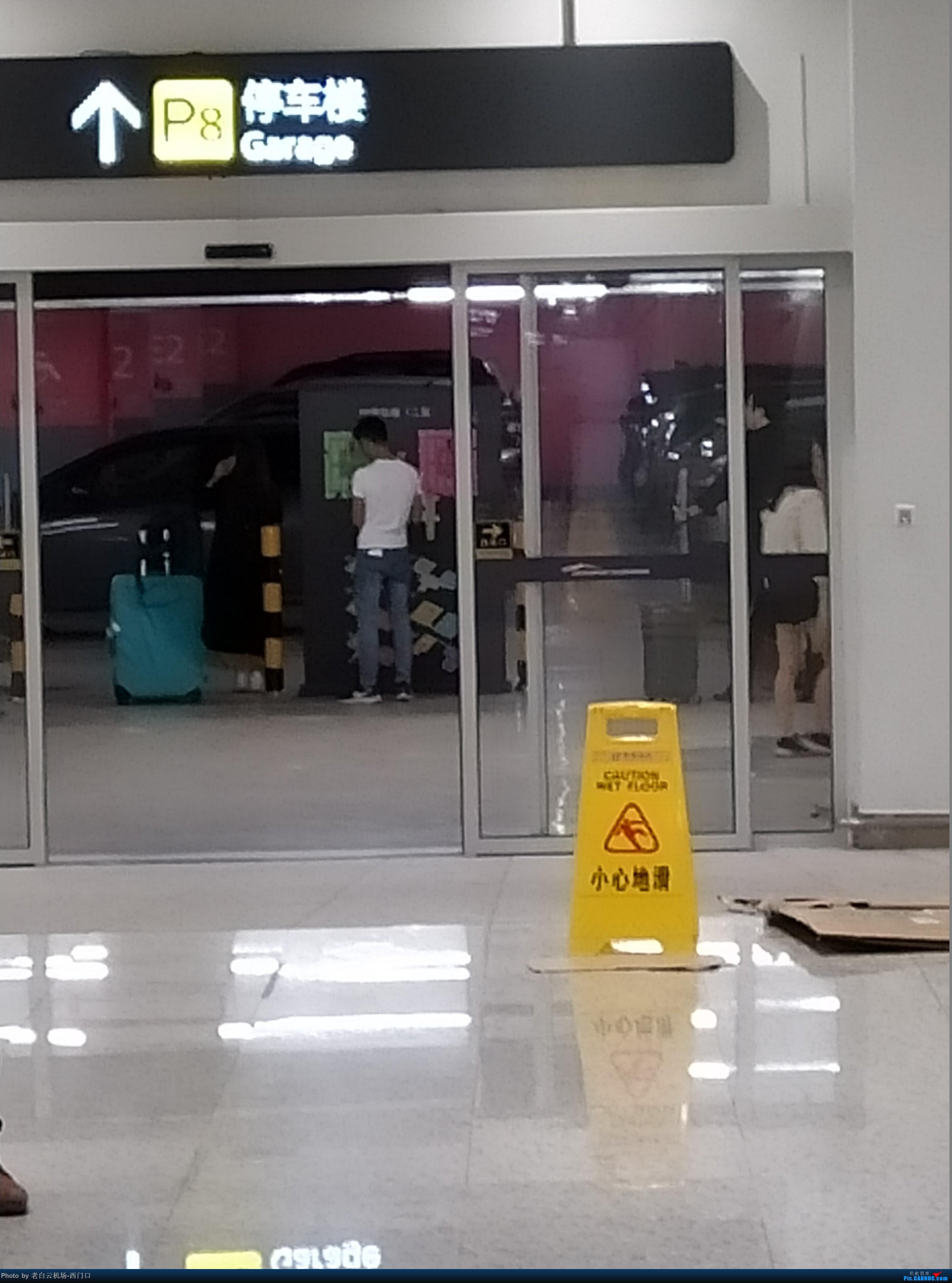 Re:[原创]【梁泽希拍机故事15】2019年第十七次拍机    中国广州白云国际机场