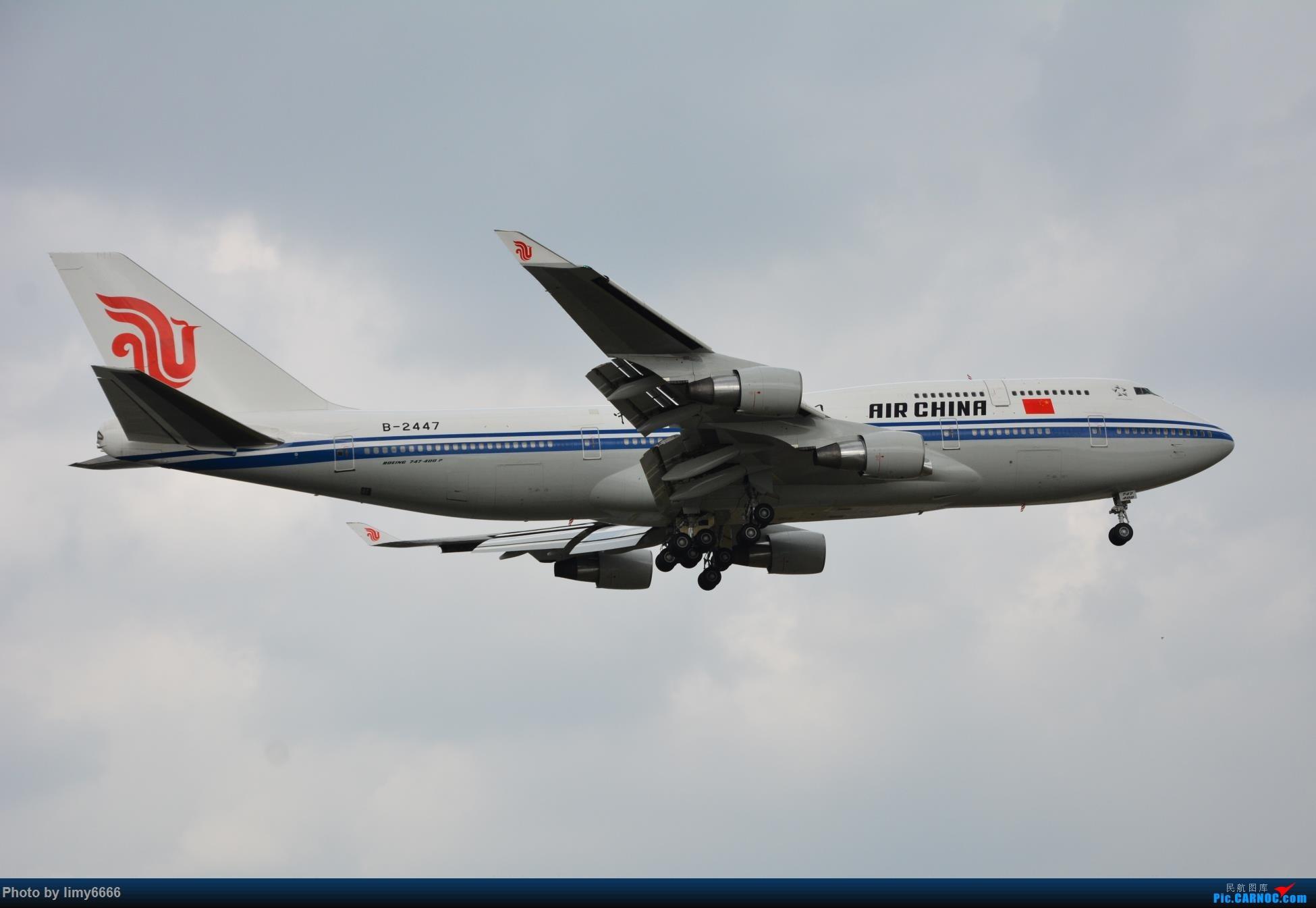 [原创]上海虹桥机场拍机(在贵阳很少见或看不见的) BOEING 747-400 B-2447