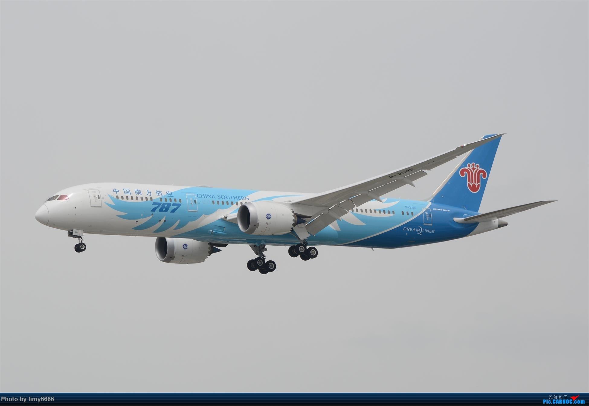Re:[原创]上海虹桥机场拍机(在贵阳很少见或看不见的) BOEING 787-9 B-209E