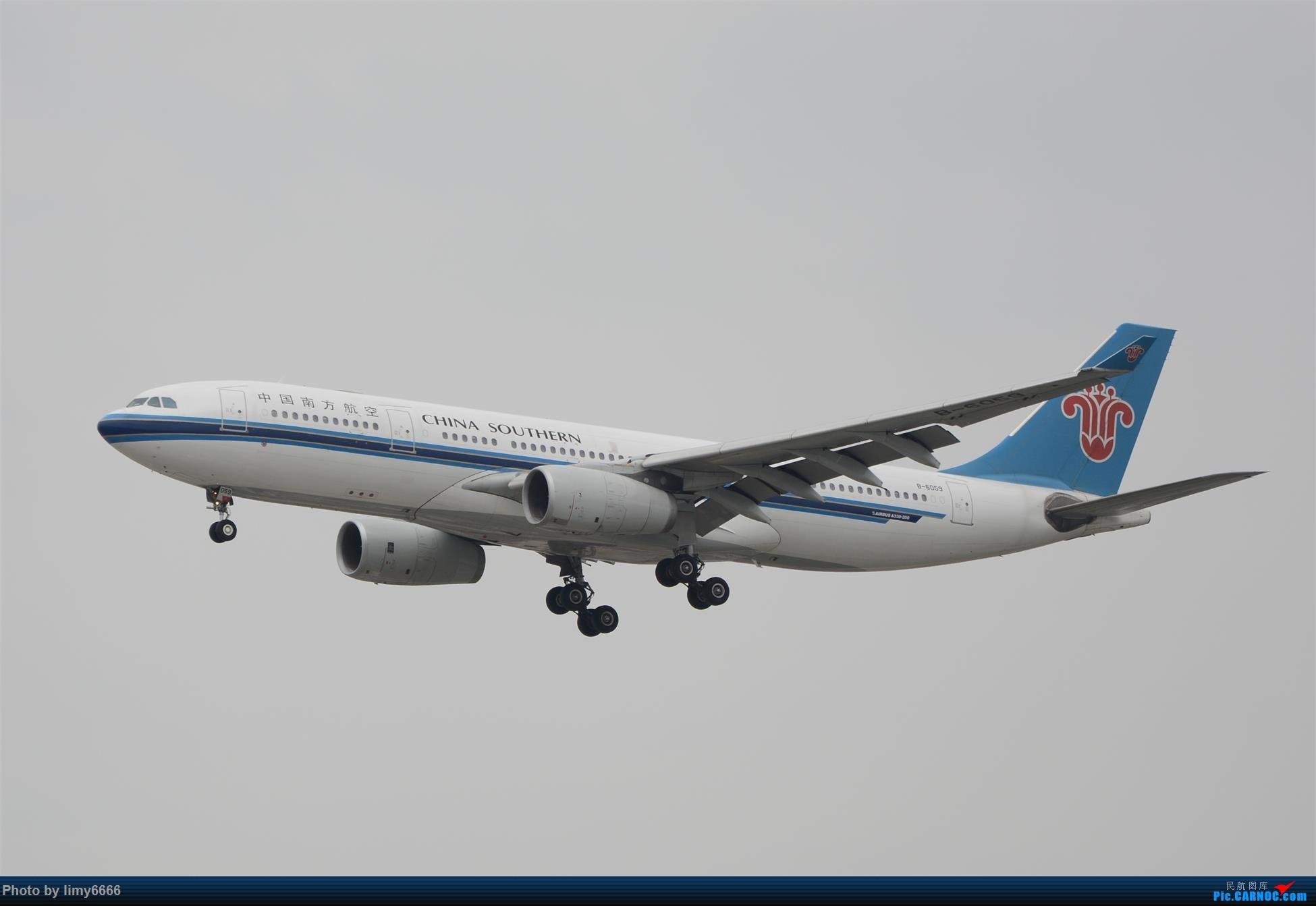 Re:[原创]上海虹桥机场拍机(在贵阳很少见或看不见的) AIRBUS A330-200 B-6059