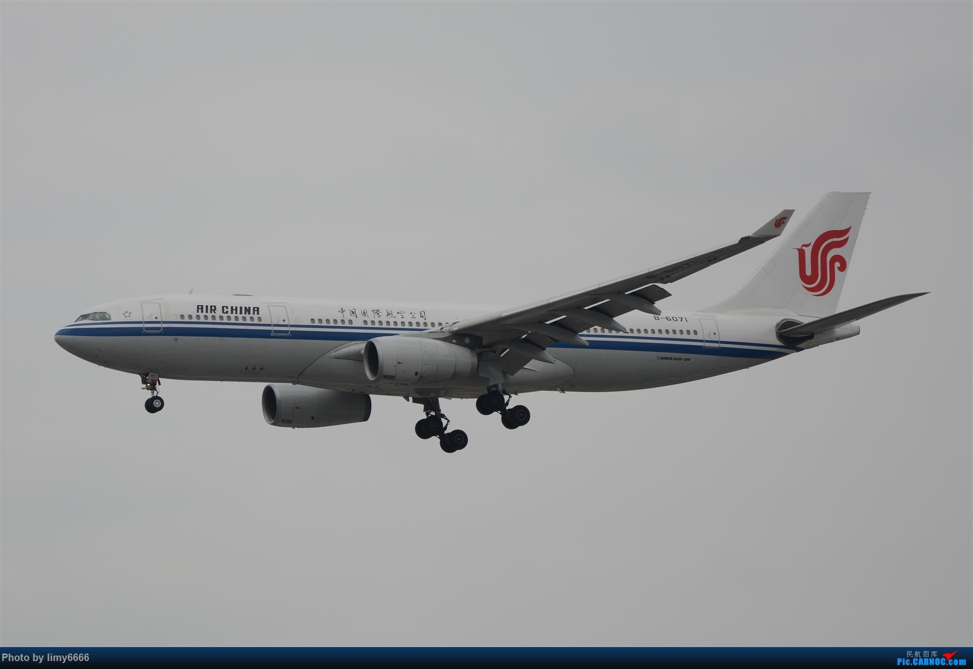Re:[原创]上海虹桥机场拍机(在贵阳很少见或看不见的) AIRBUS A330-200 B-6071