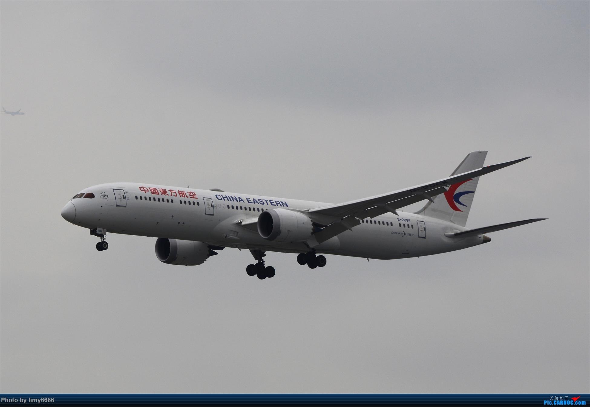 Re:[原创]上海虹桥机场拍机(在贵阳很少见或看不见的) BOEING 787-9 B-206K 中国上海虹桥国际机场