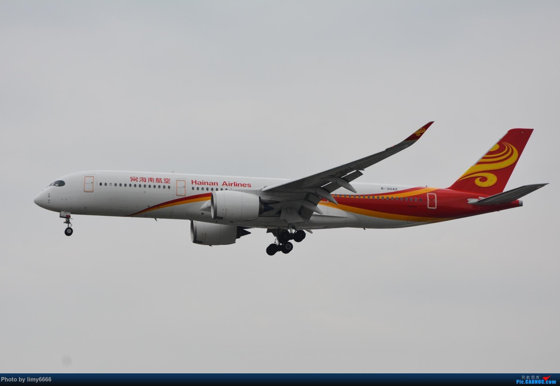 Re:[原创]上海虹桥机场拍机(在贵阳很少见或看不见的) AIRBUS A350-900 B-304Z 中国上海虹桥国际机场