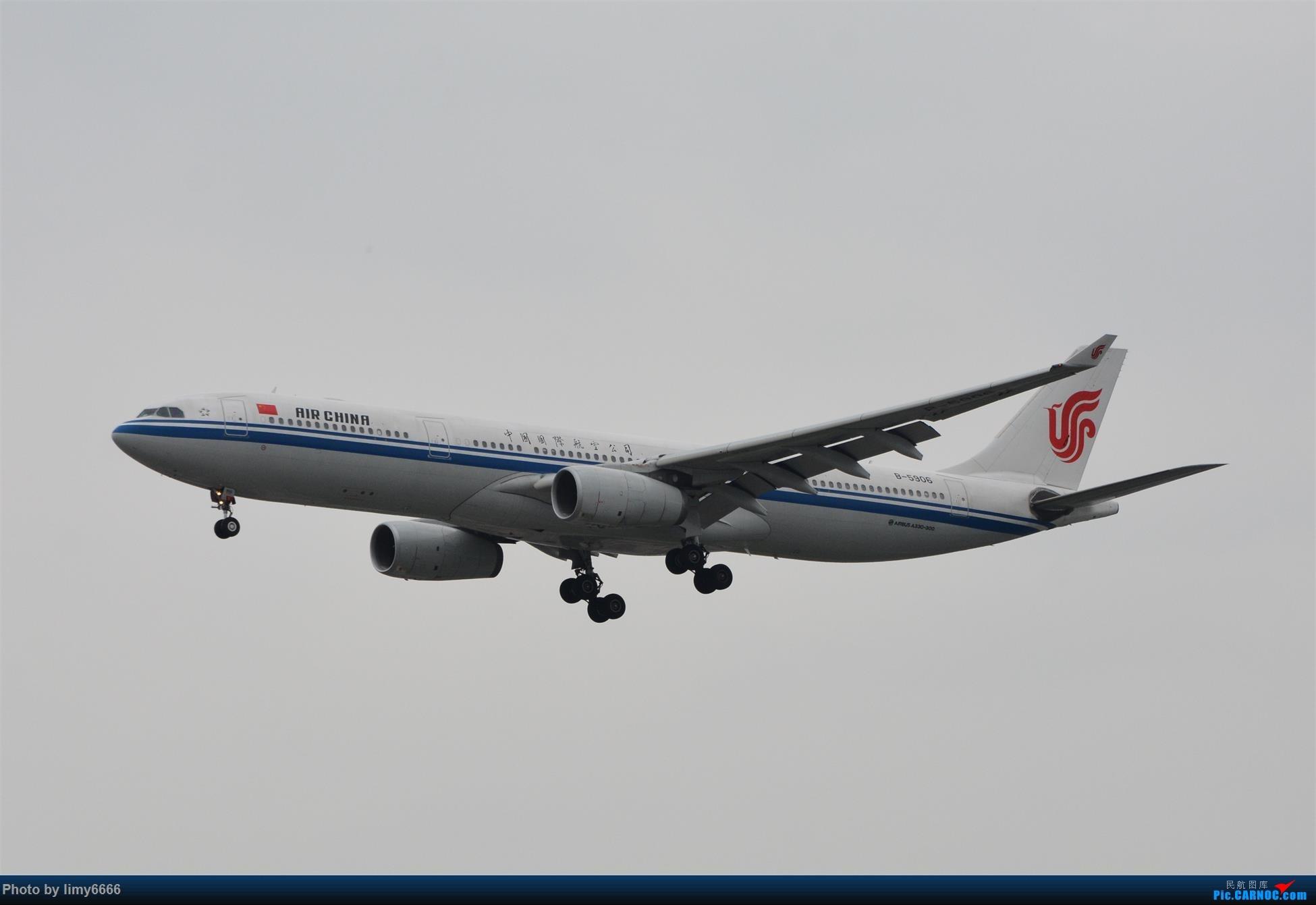 Re:[原创]上海虹桥机场拍机(在贵阳很少见或看不见的) AIRBUS A330-300 B-5906 中国上海虹桥国际机场