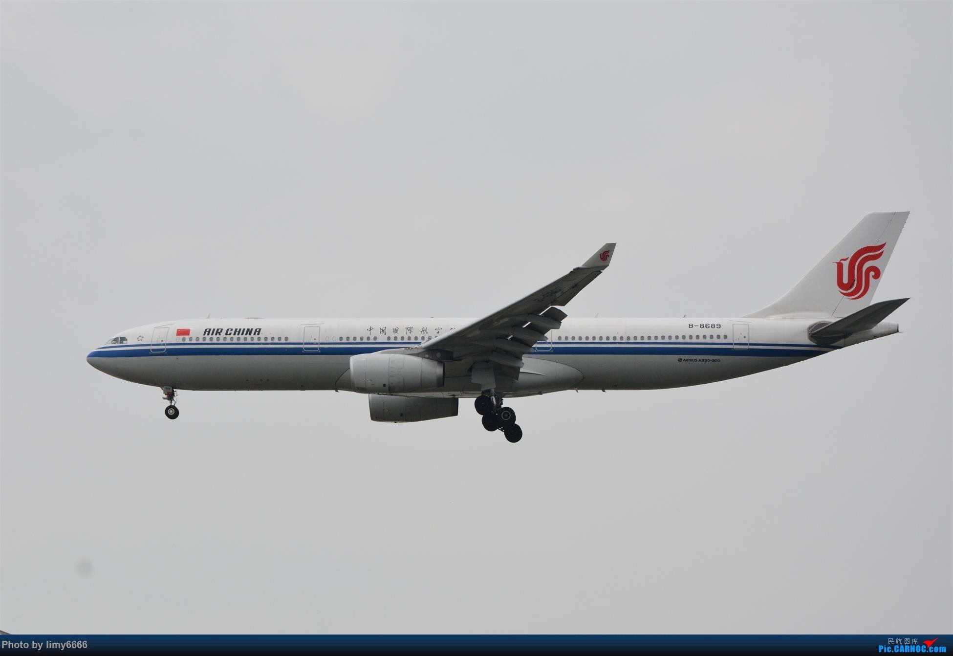 Re:[原创]上海虹桥机场拍机(在贵阳很少见或看不见的) AIRBUS A330-300 B-8689 中国上海虹桥国际机场