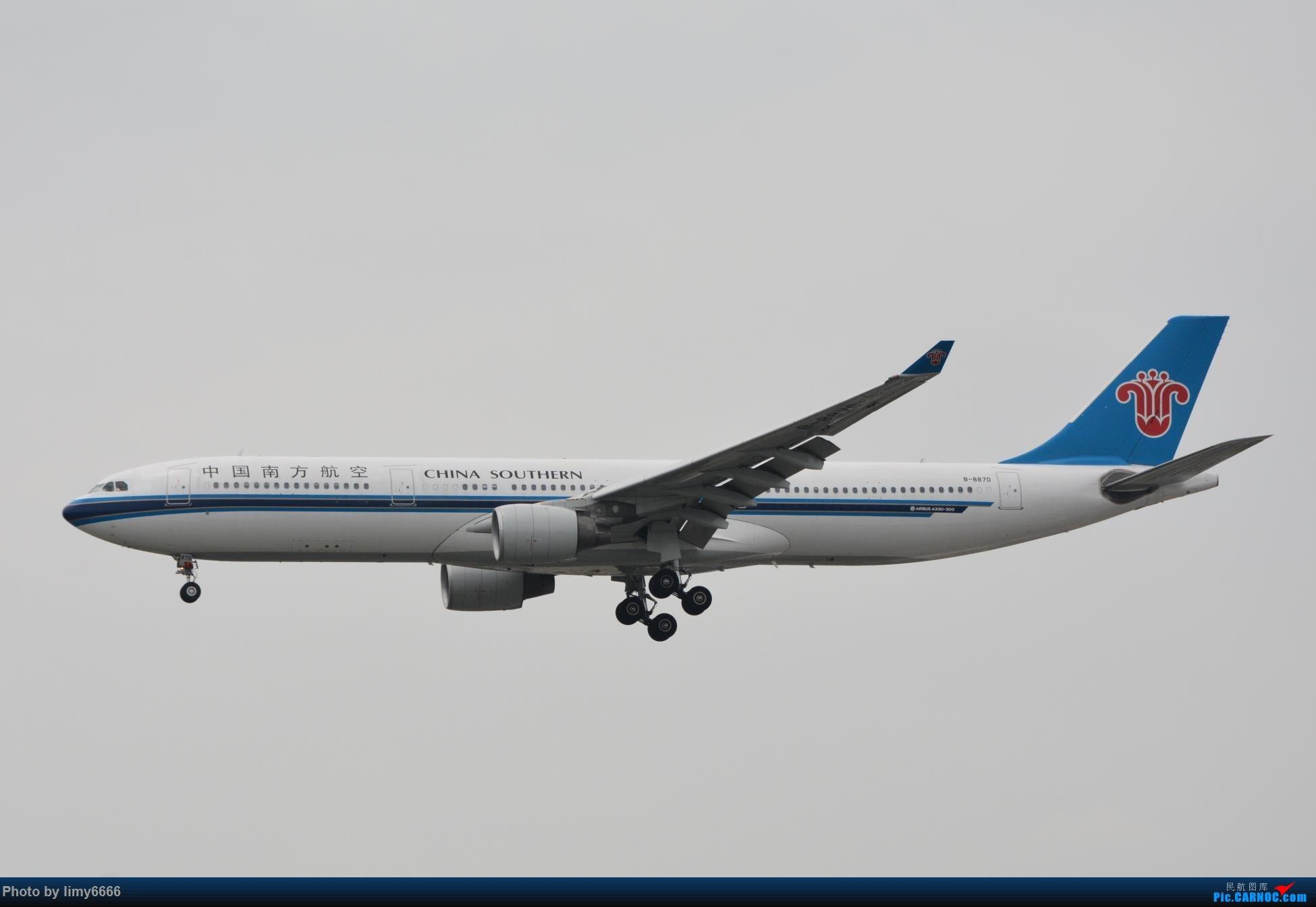 Re:[原创]上海虹桥机场拍机(在贵阳很少见或看不见的) AIRBUS A330-300 B-8870 中国上海虹桥国际机场