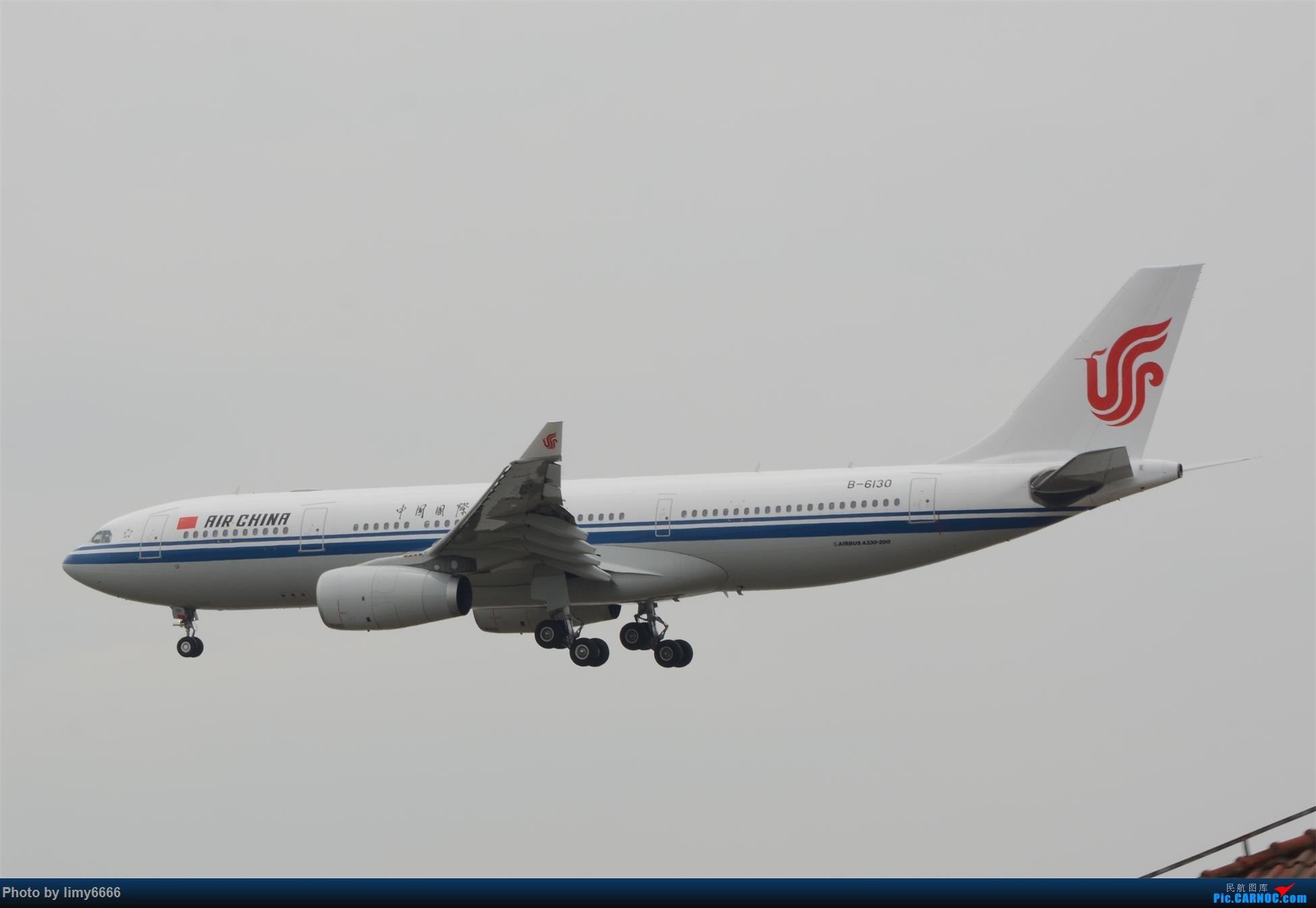 Re:[原创]上海虹桥机场拍机(在贵阳很少见或看不见的) AIRBUS A330-200 B-6130 中国上海虹桥国际机场