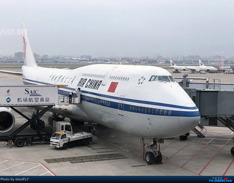 Re:Re:Re:[原创]【京沪快线四发之旅】国航B747-8I 超经+上层公务往返之旅 BOEING 747-8I B-2487 中国上海虹桥国际机场