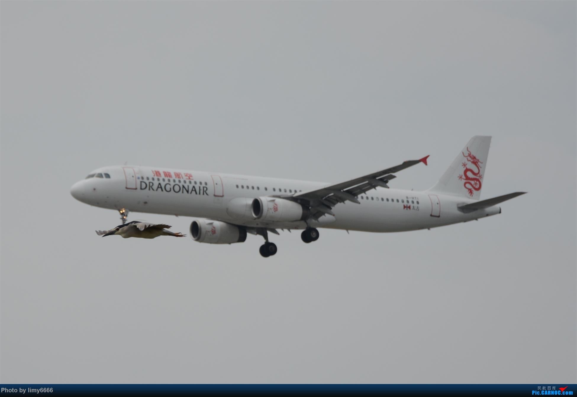 Re:[原创]上海虹桥机场拍机(在贵阳很少见或看不见的) AIRBUS A321-200 B-HTI 中国上海虹桥国际机场