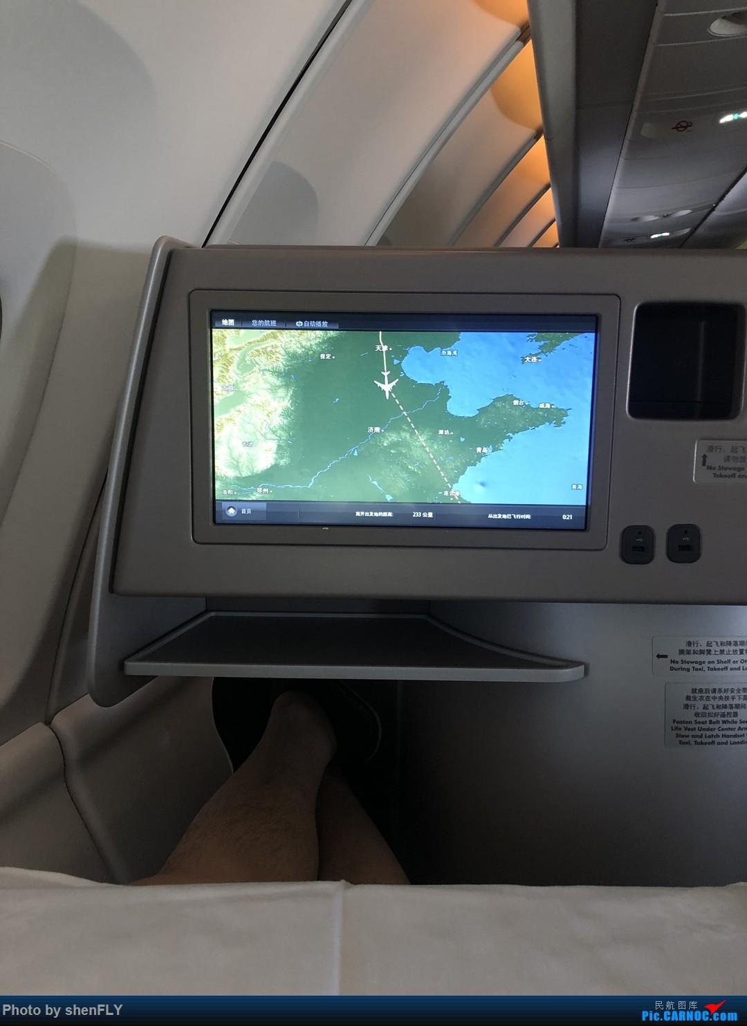 Re:[原创]【京沪快线四发之旅】国航B747-8I 超经+上层公务往返之旅 BOEING 747-8I B-2486 中国北京首都国际机场