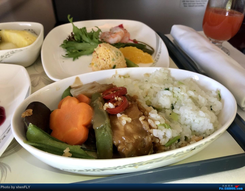 Re:[原创]【京沪快线四发之旅】国航B747-8I 超经+上层公务往返之旅