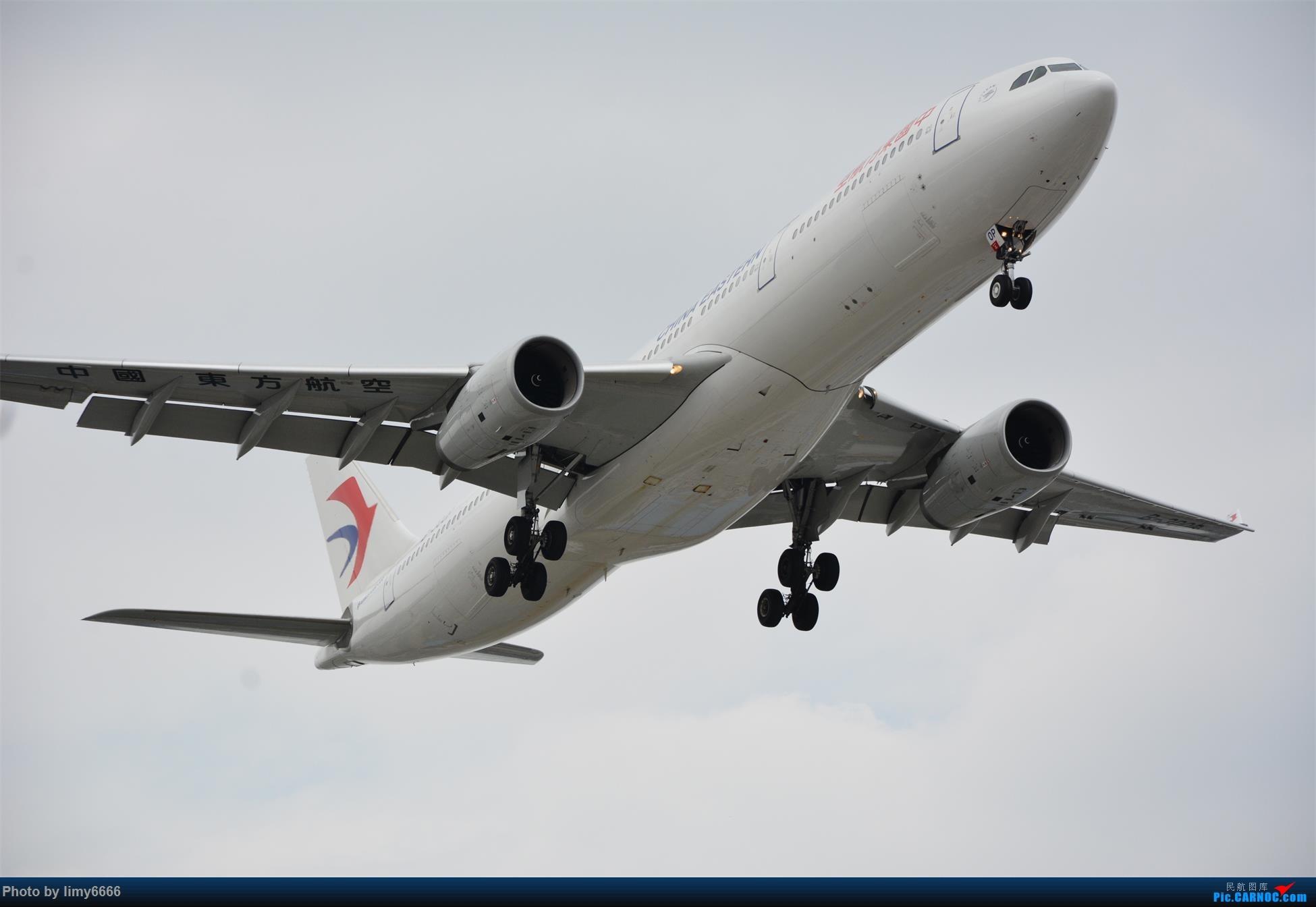 Re:[原创]上海虹桥机场拍机(在贵阳很少见或看不见的) 330  上海虹桥机场