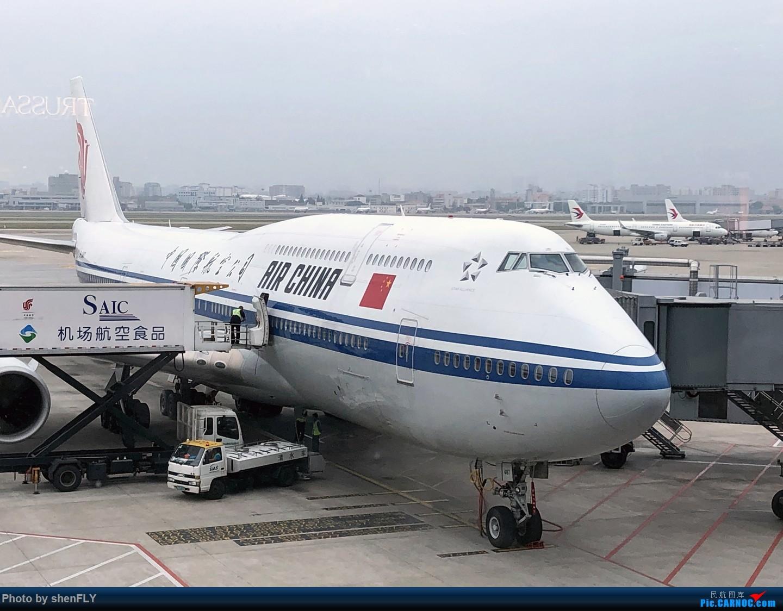 Re:[原创]【京沪快线四发之旅】国航B747-8I 超经+上层公务往返之旅 BOEING 747-8I B-2486 中国上海虹桥国际机场