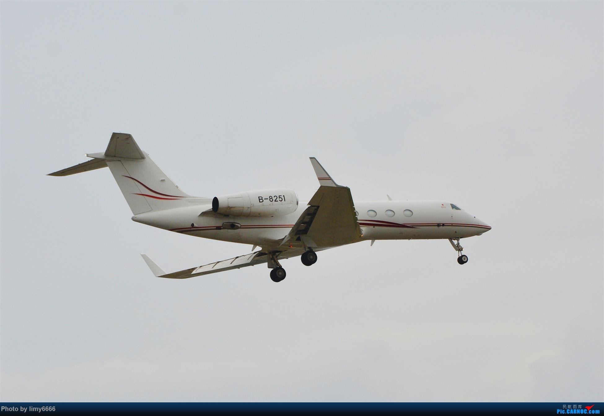 Re:上海虹桥机场拍机(在贵阳很少见或看不见的) GULFSTREAM G450 B-8251 上海虹桥机场