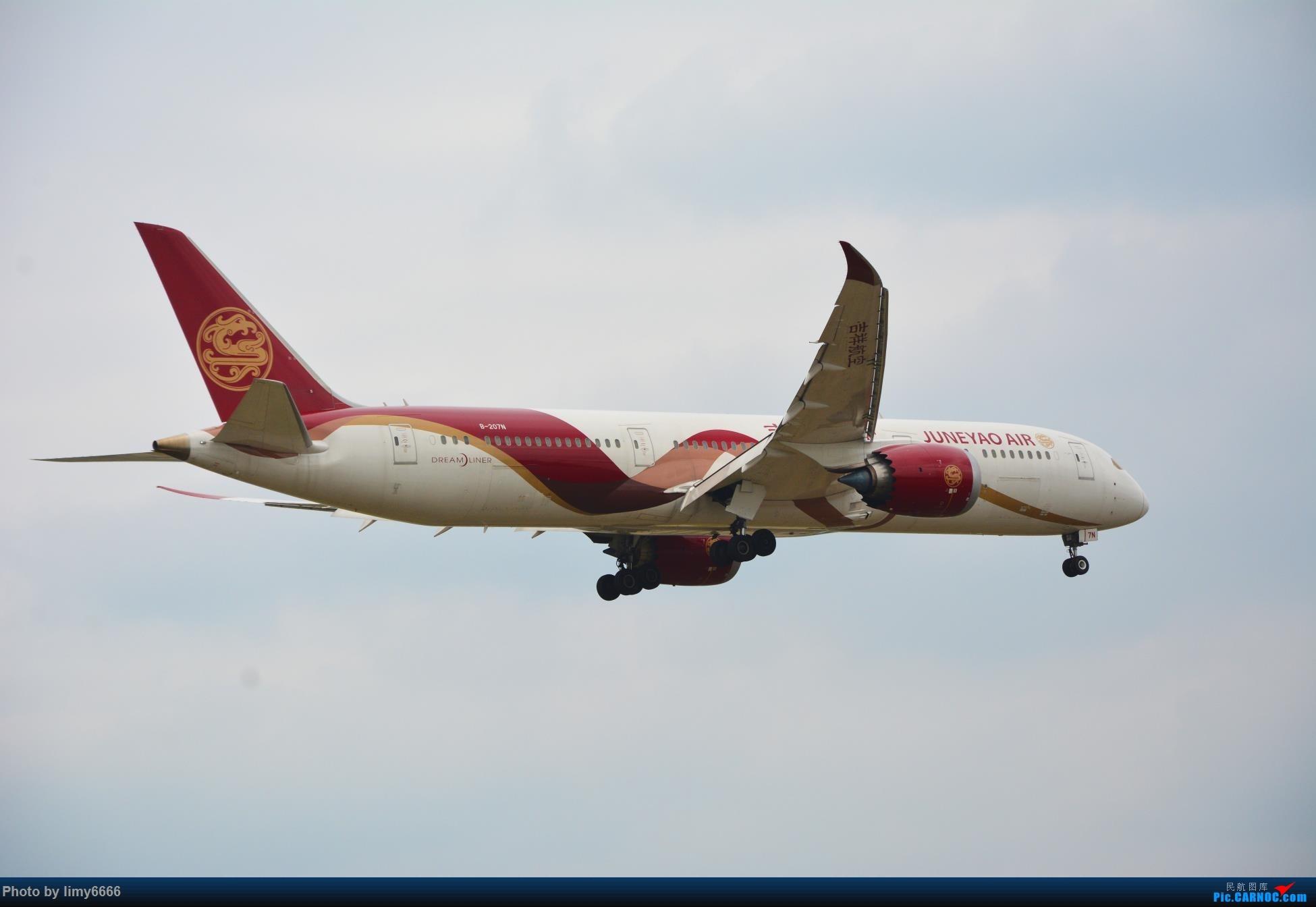 Re:[原创]上海虹桥机场拍机(在贵阳很少见或看不见的) BOEING 787-9 B-207N 中国上海虹桥国际机场