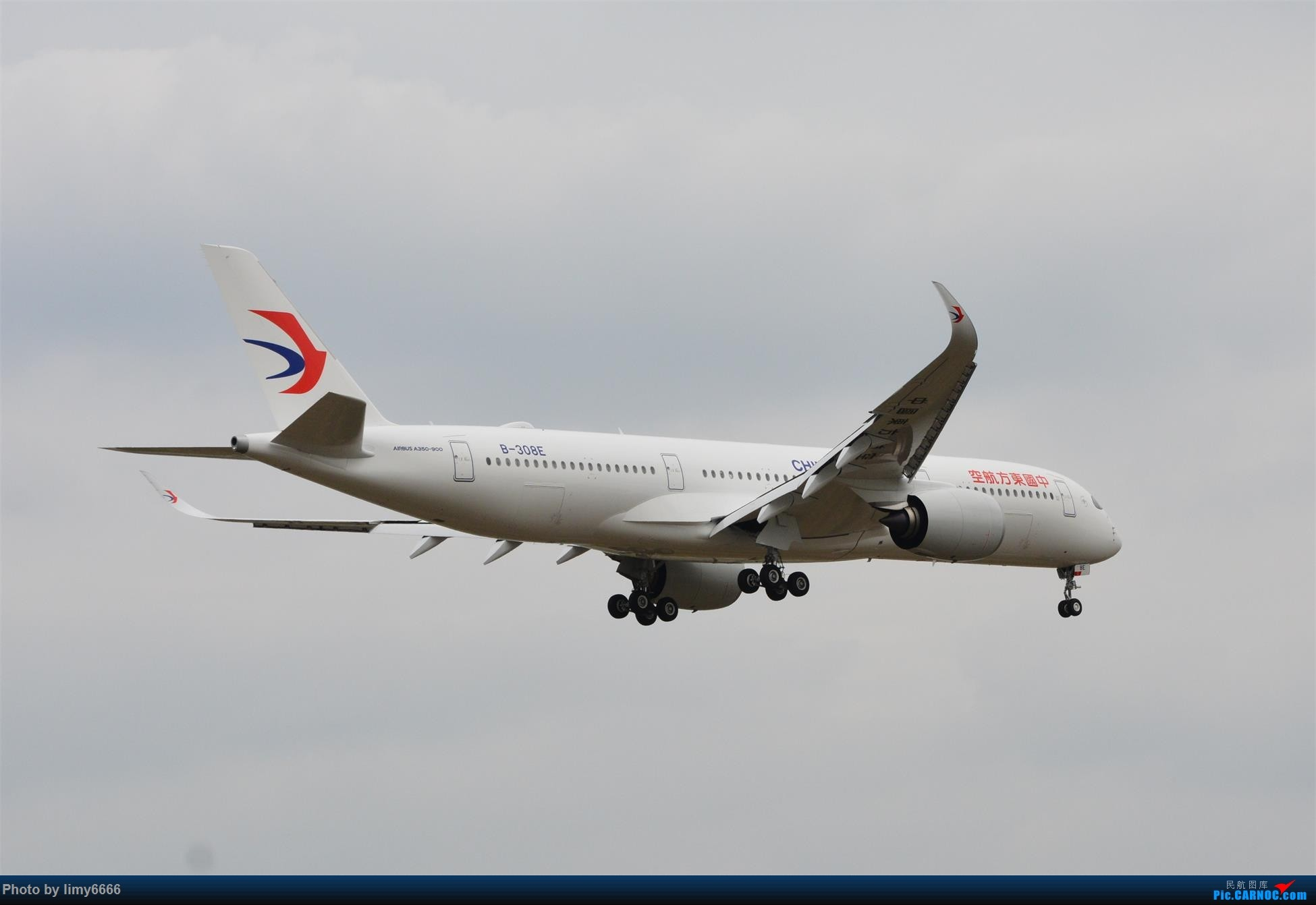 Re:[原创]上海虹桥机场拍机(在贵阳很少见或看不见的) AIRBUS A350-900 B-308E 中国上海虹桥国际机场