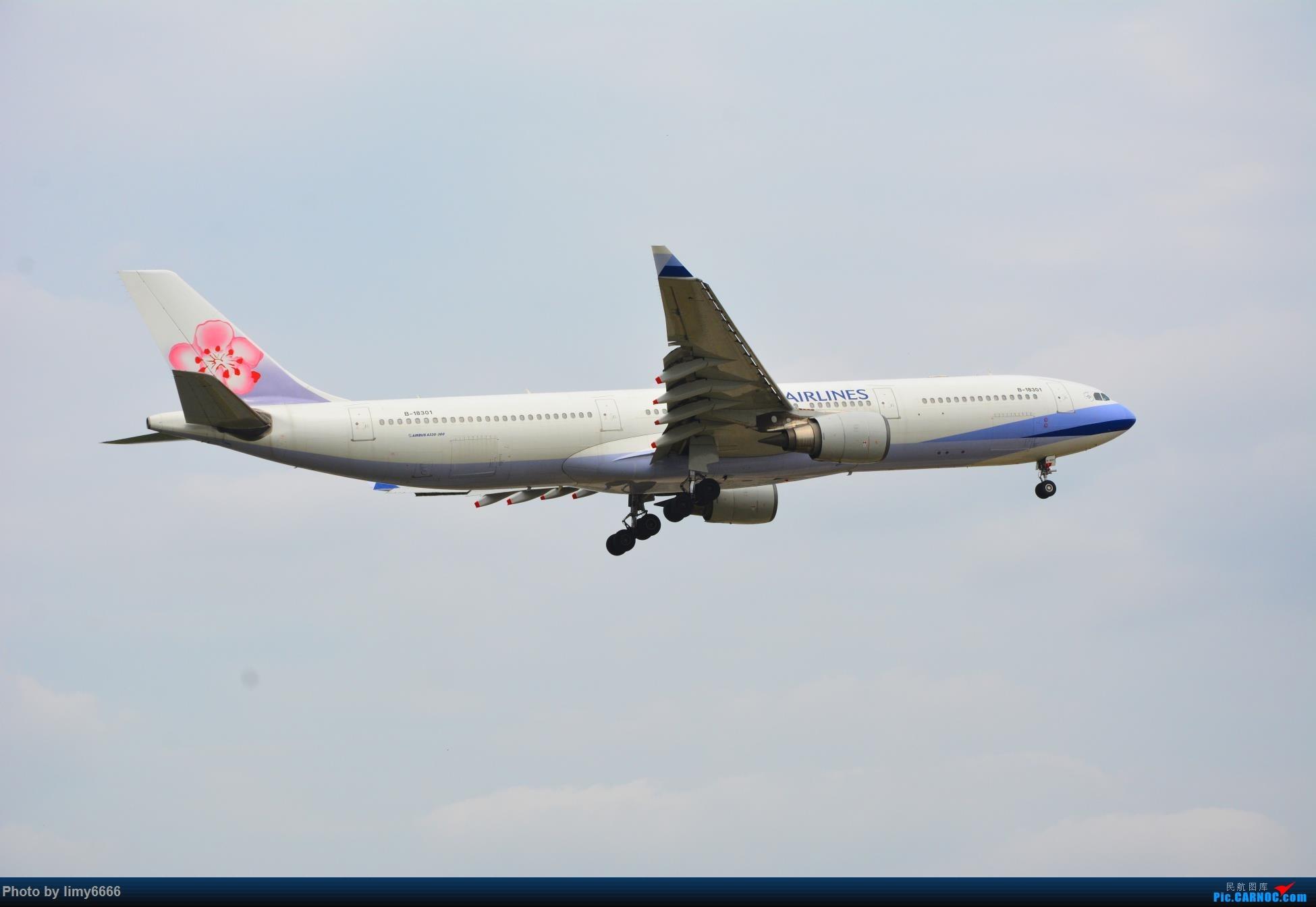 Re:[原创]上海虹桥机场拍机(在贵阳很少见或看不见的) AIRBUS A330-300 B-18310 中国上海虹桥国际机场