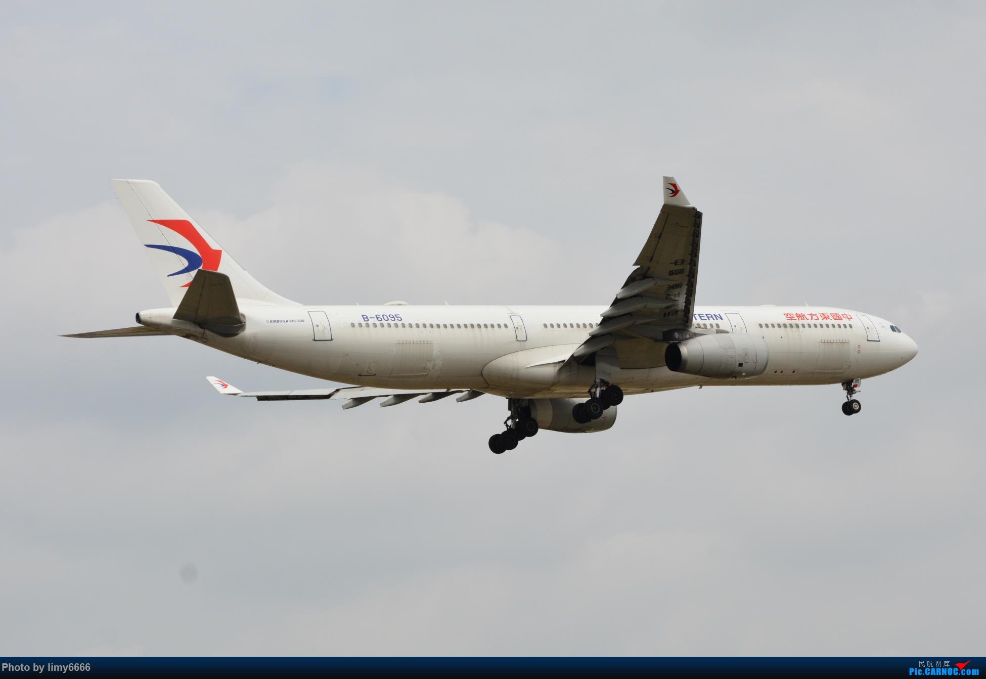 Re:[原创]上海虹桥机场拍机(在贵阳很少见或看不见的) AIRBUS A330-300 B-6095 中国上海虹桥国际机场