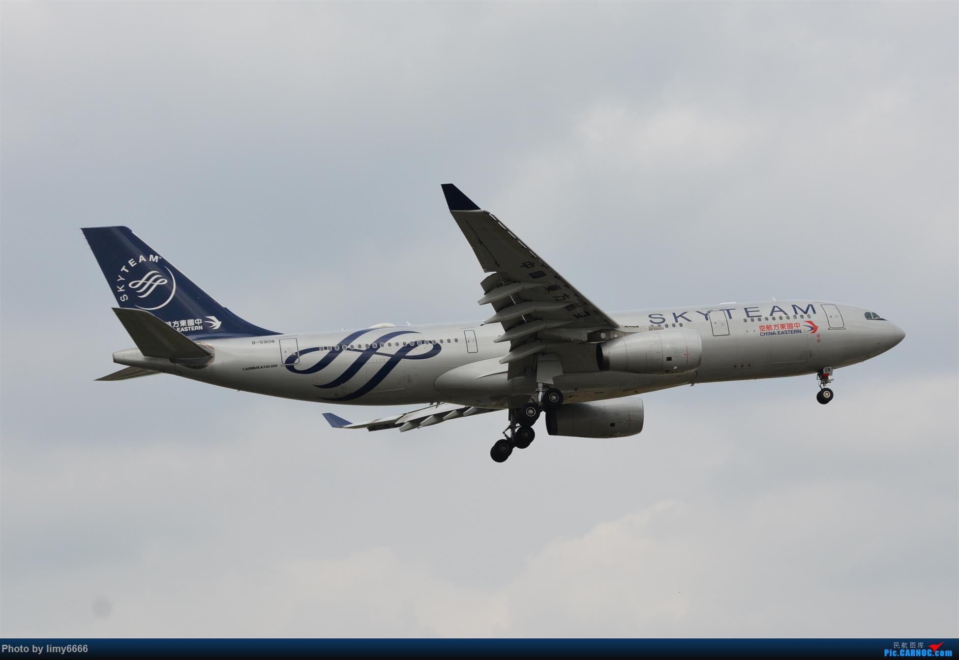 Re:[原创]上海虹桥机场拍机(在贵阳很少见或看不见的) AIRBUS A330-200 B-5908 中国上海虹桥国际机场