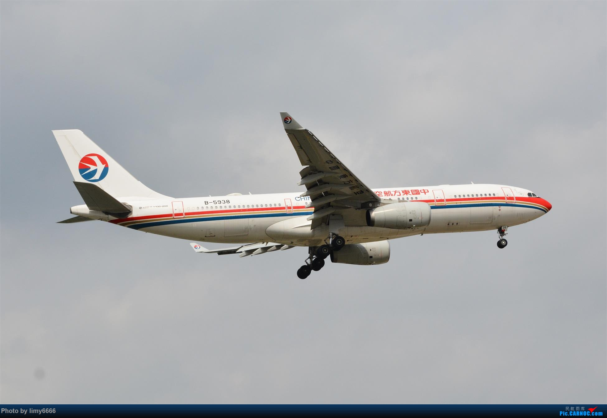 Re:[原创]上海虹桥机场拍机(在贵阳很少见或看不见的) AIRBUS A330-200 B-5938 中国上海虹桥国际机场