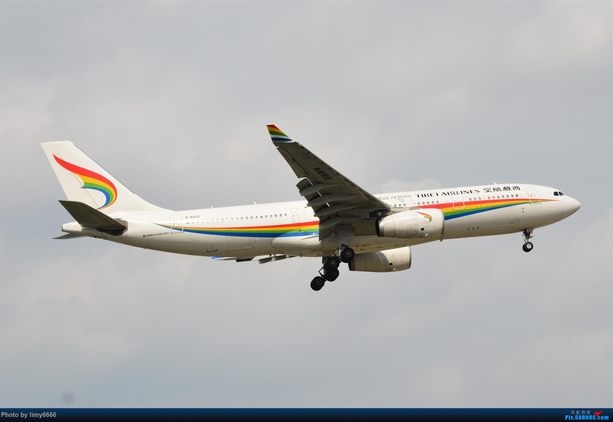 Re:[原创]上海虹桥机场拍机(在贵阳很少见或看不见的) AIRBUS A330-200 B-8420 中国上海虹桥国际机场