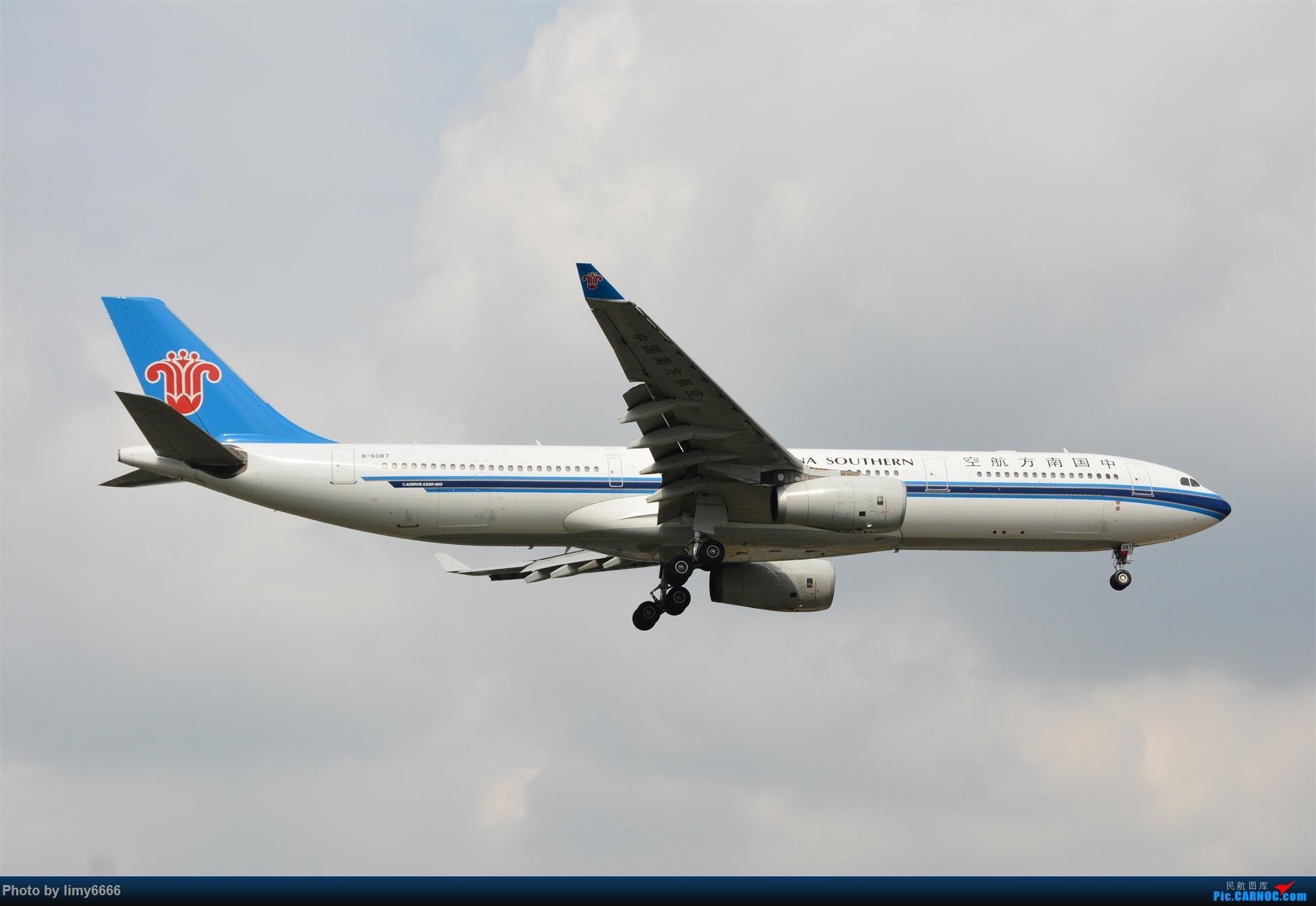 Re:[原创]上海虹桥机场拍机(在贵阳很少见或看不见的) AIRBUS A330-300 B-6087 中国上海虹桥国际机场