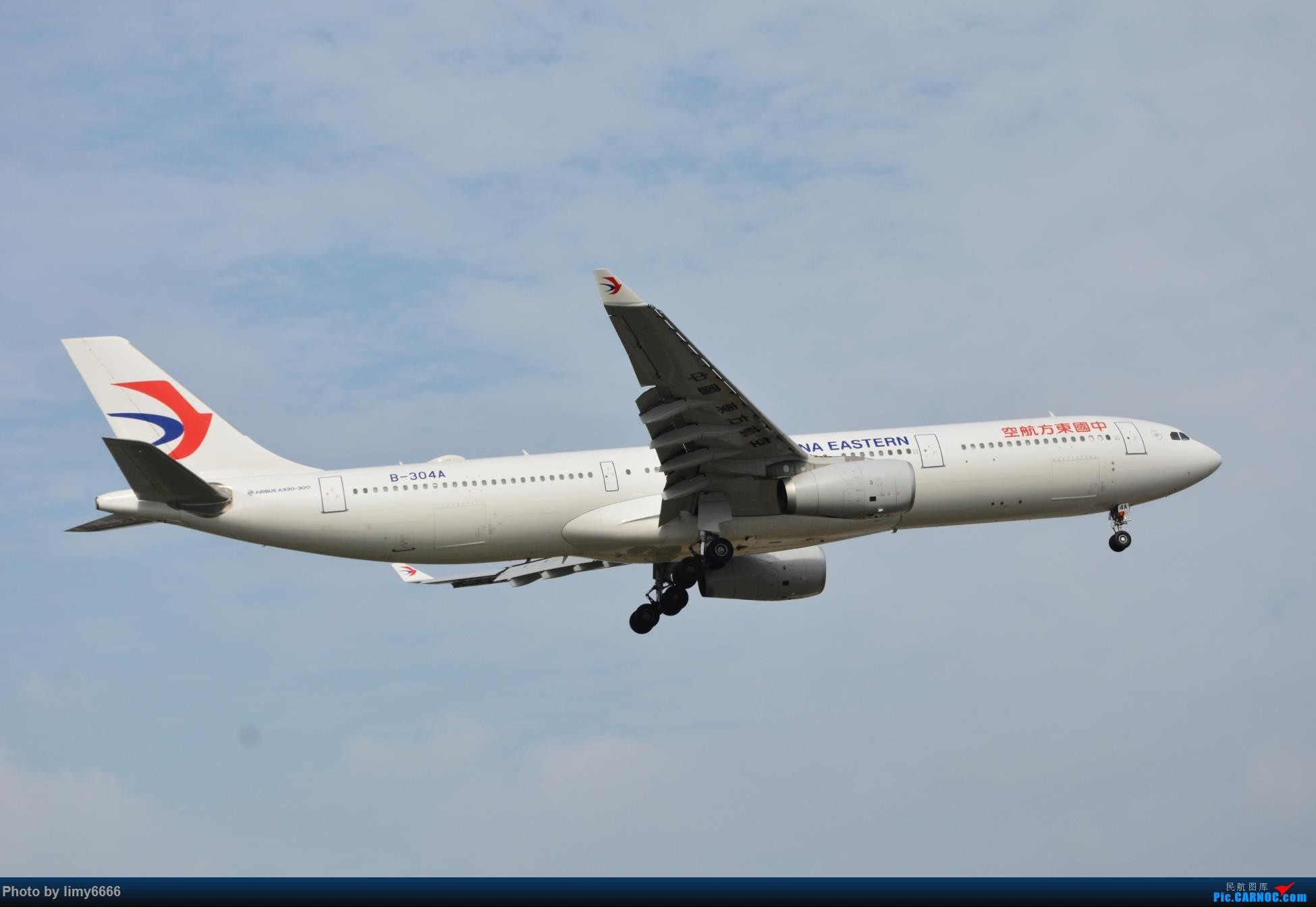 Re:[原创]上海虹桥机场拍机(在贵阳很少见或看不见的) AIRBUS A330-300 B-304A 中国上海虹桥国际机场