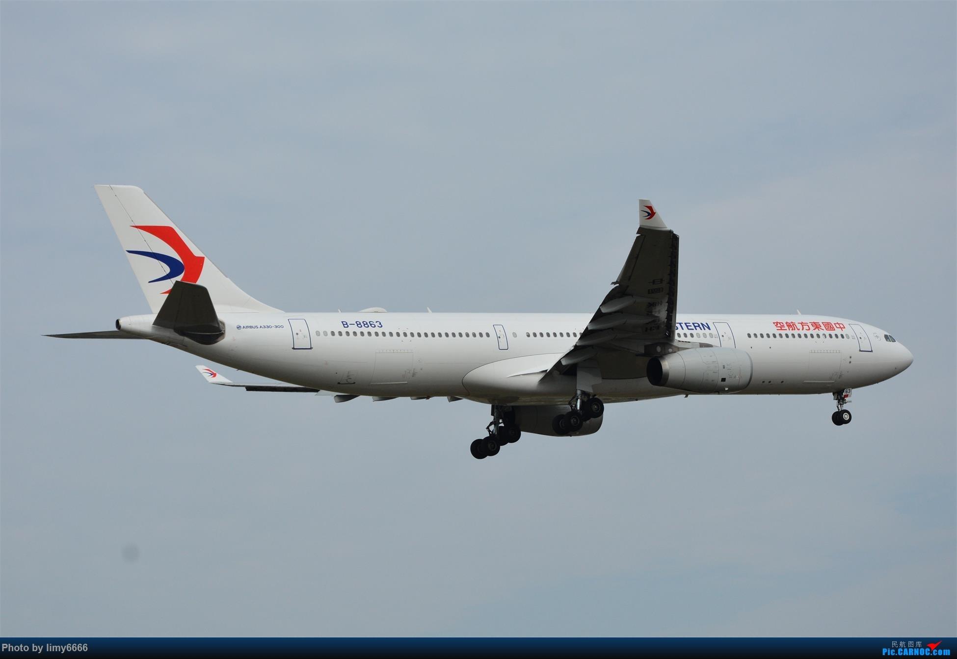 Re:[原创]上海虹桥机场拍机(在贵阳很少见或看不见的) AIRBUS A330-300 B-8863 中国上海虹桥国际机场