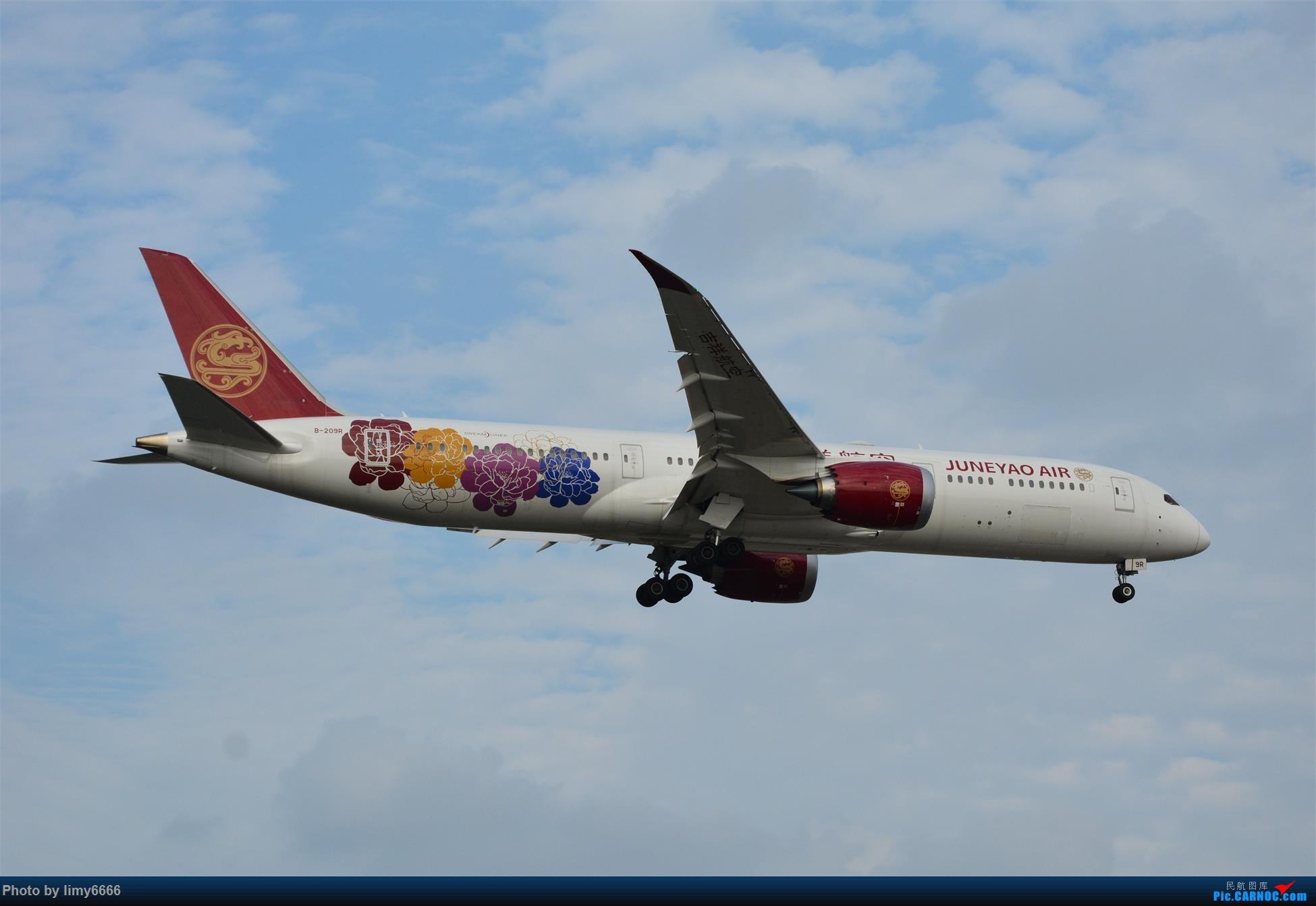 Re:[原创]上海虹桥机场拍机(在贵阳很少见或看不见的) BOEING 787-9 B-209R 中国上海虹桥国际机场