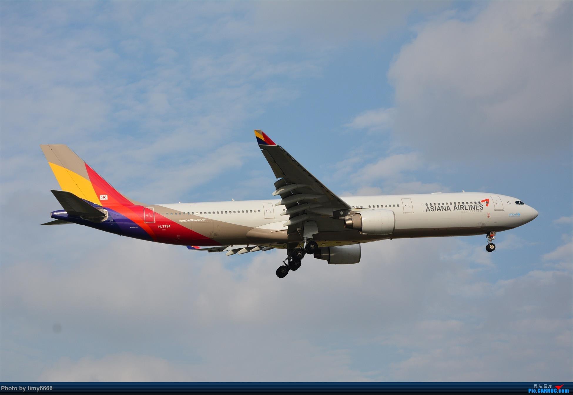 Re:[原创]上海虹桥机场拍机(在贵阳很少见或看不见的) AIRBUS A330-300 HL7794 中国上海虹桥国际机场
