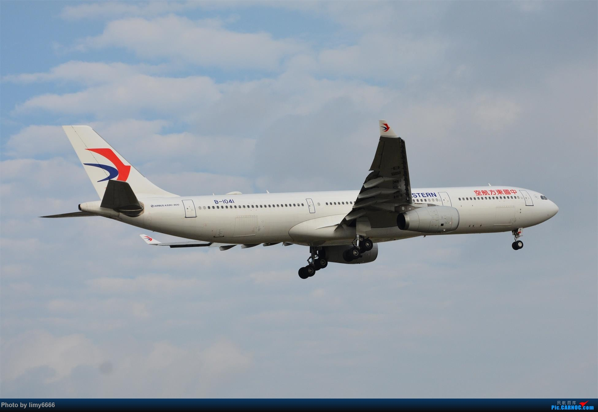 Re:[原创]上海虹桥机场拍机(在贵阳很少见或看不见的) AIRBUS A330-300 B-1041 中国上海虹桥国际机场
