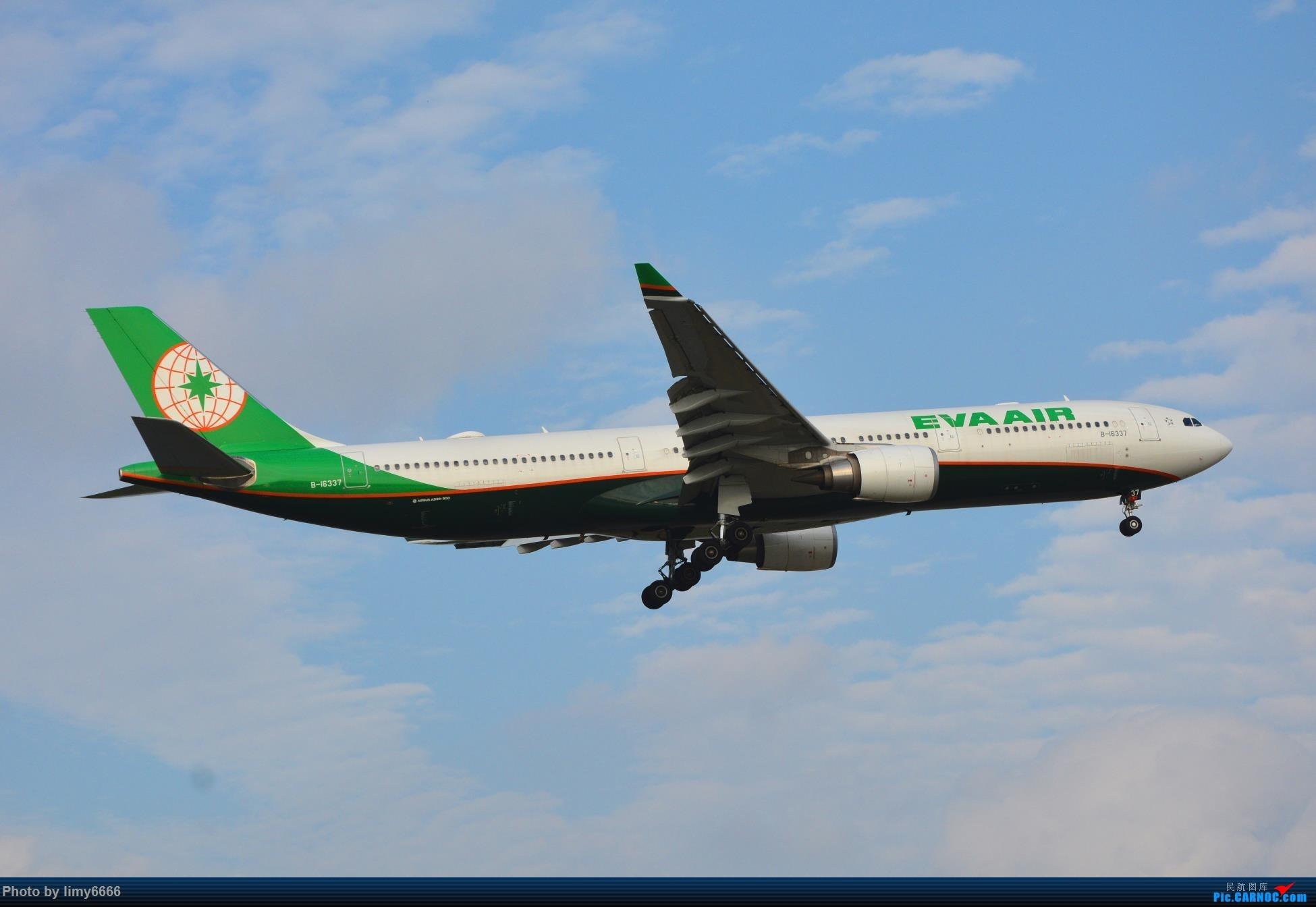 Re:[原创]上海虹桥机场拍机(在贵阳很少见或看不见的) AIRBUS A330-300 B-16337 中国上海虹桥国际机场