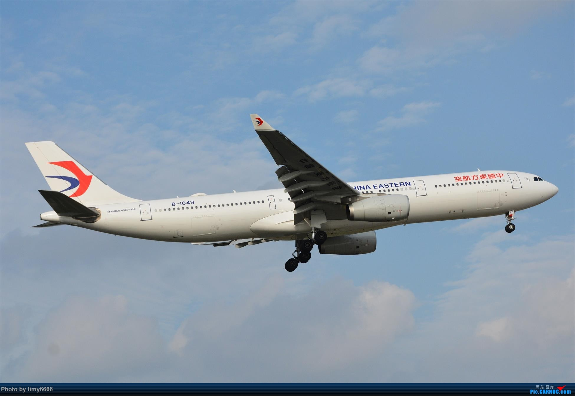 Re:[原创]上海虹桥机场拍机(在贵阳很少见或看不见的) AIRBUS A330-300 B-1049 中国上海虹桥国际机场