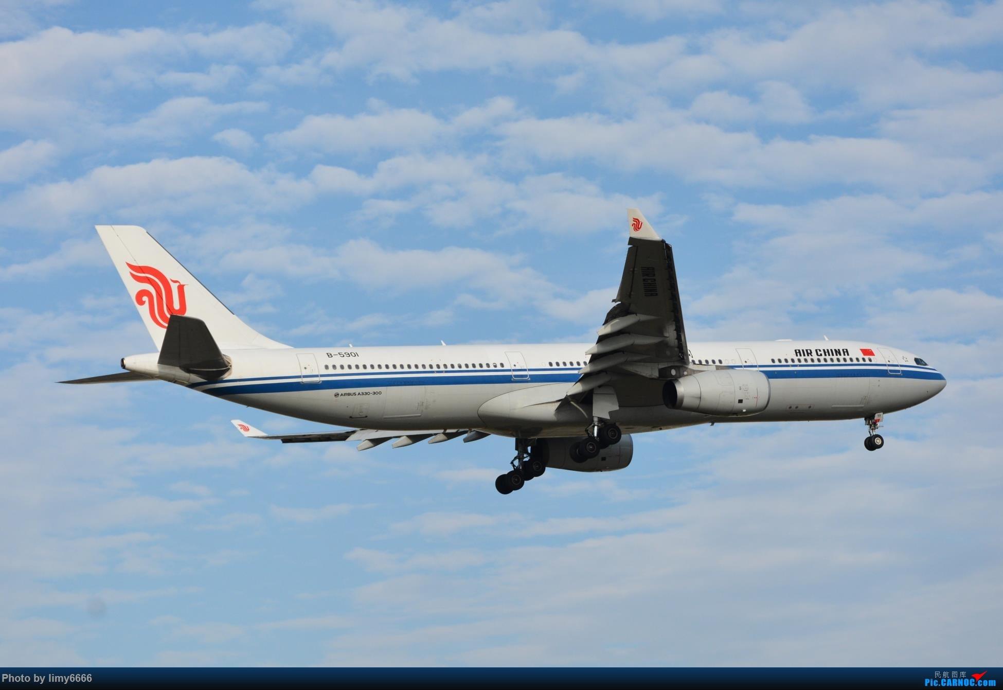 Re:[原创]上海虹桥机场拍机(在贵阳很少见或看不见的) AIRBUS A330-300 B-5901 中国上海虹桥国际机场