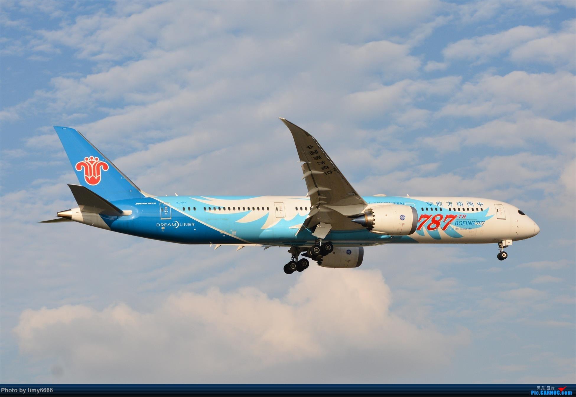 Re:[原创]上海虹桥机场拍机(在贵阳很少见或看不见的) BOEING 787-9 B-1168 中国上海虹桥国际机场