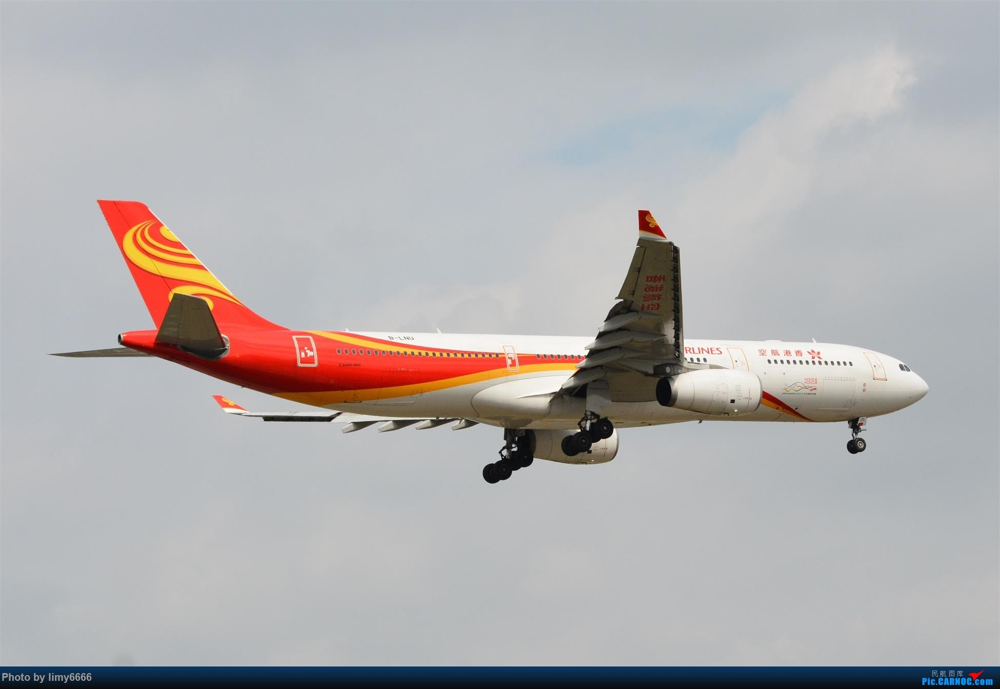 Re:[原创]上海虹桥机场拍机(在贵阳很少见或看不见的) AIRBUS A330-300 B-LNU 中国上海虹桥国际机场