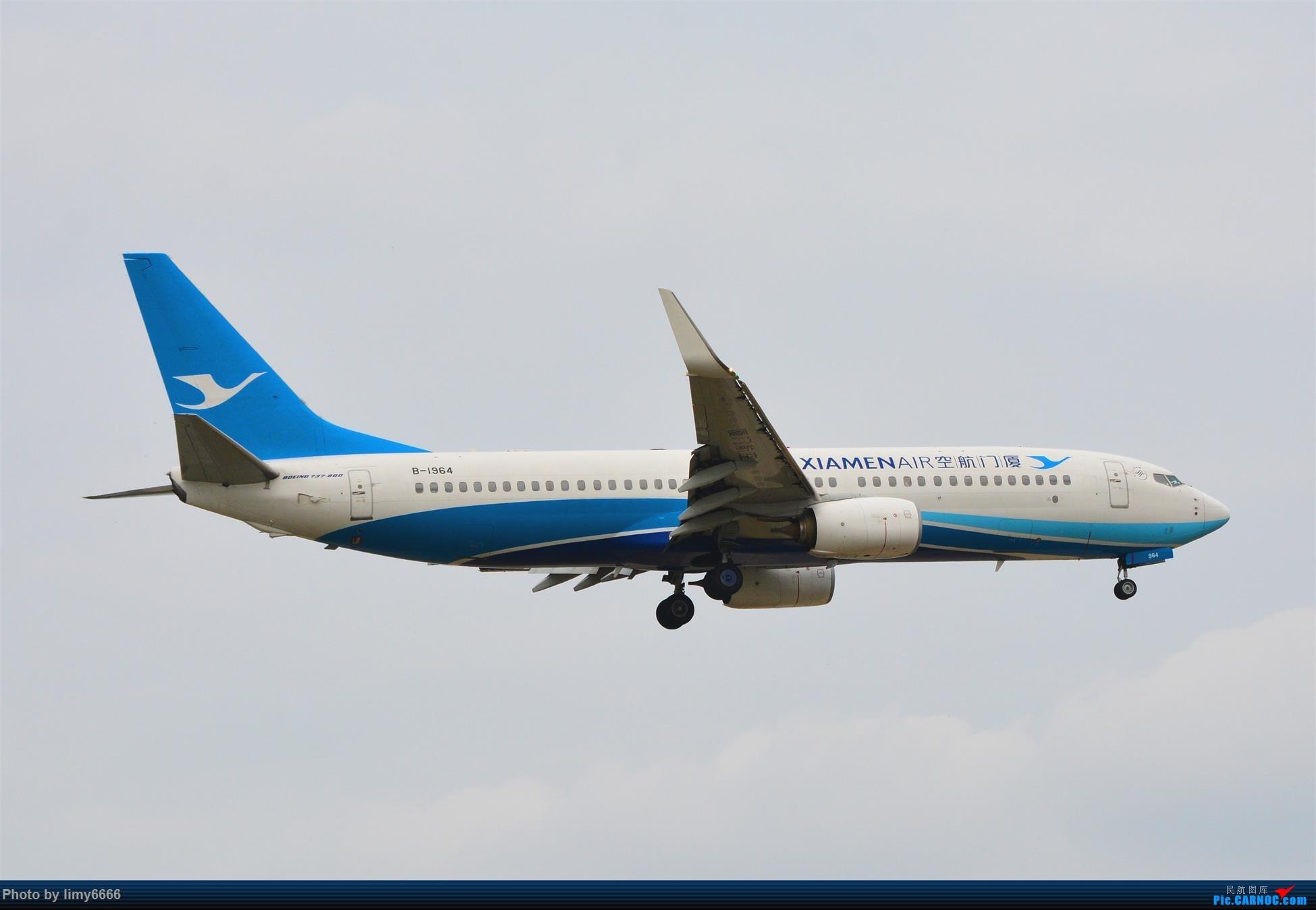 Re:[原创]上海虹桥机场拍机(在贵阳很少见或看不见的) BOEING 737-800 B-1964 中国上海虹桥国际机场