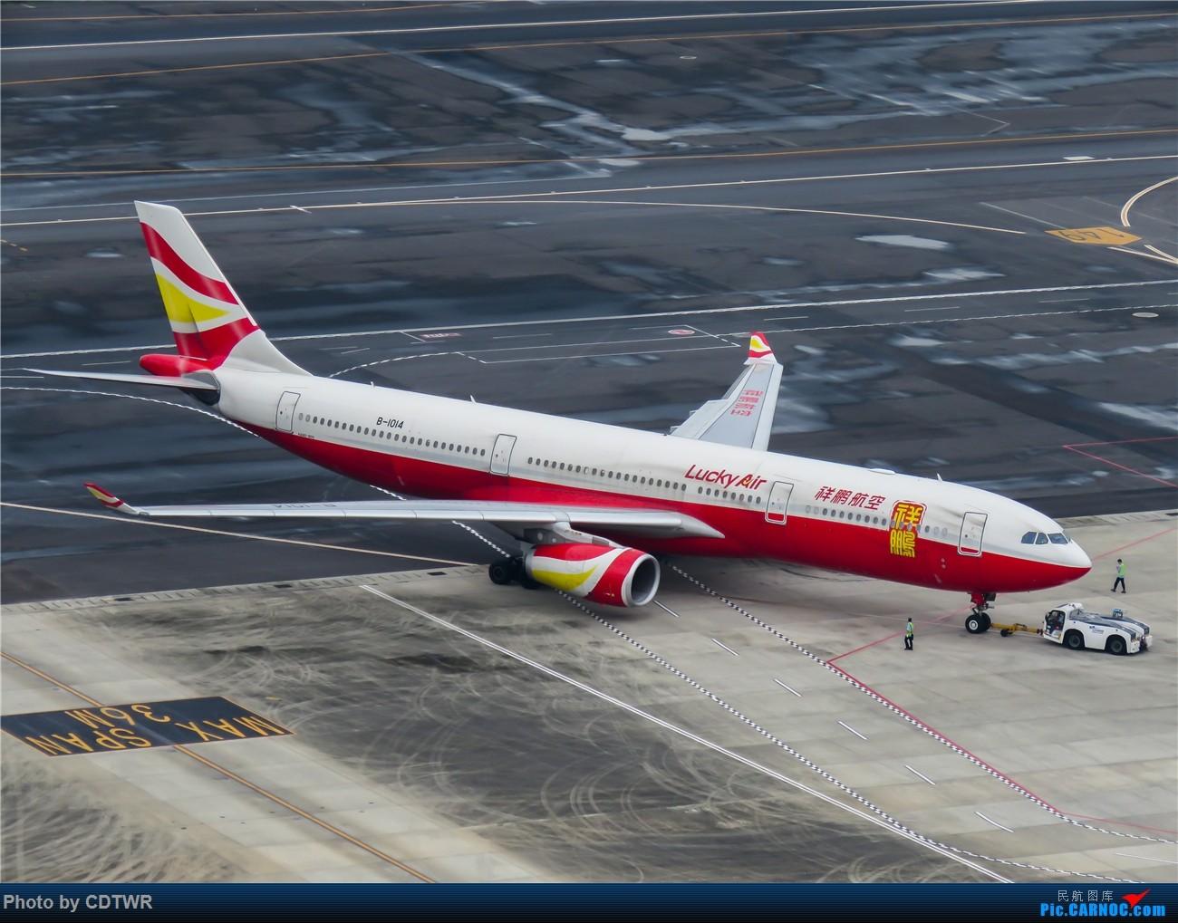Re:[原创]换个角度拍机 成都塔台解锁 AIRBUS A330-300 B-1014 中国成都双流国际机场