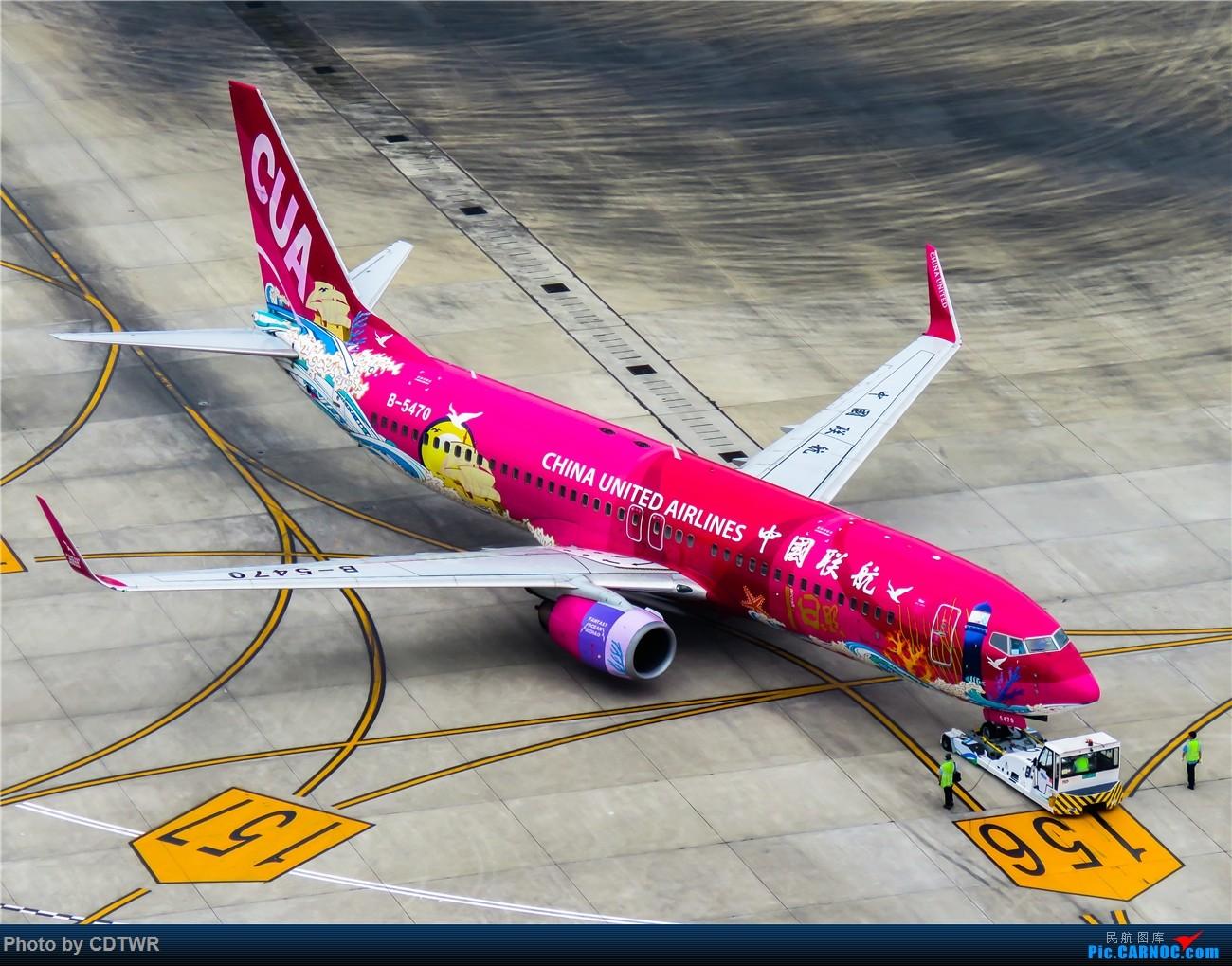 Re:[原创]换个角度拍机 成都塔台解锁 BOEING 737-800 B-5470 中国成都双流国际机场