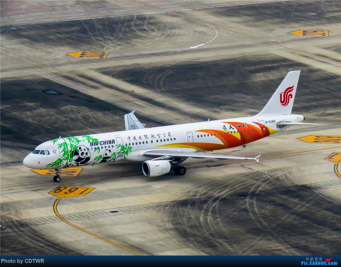 Re:[原创]换个角度拍机 成都塔台解锁 AIRBUS A321-200 B-6365 中国成都双流国际机场