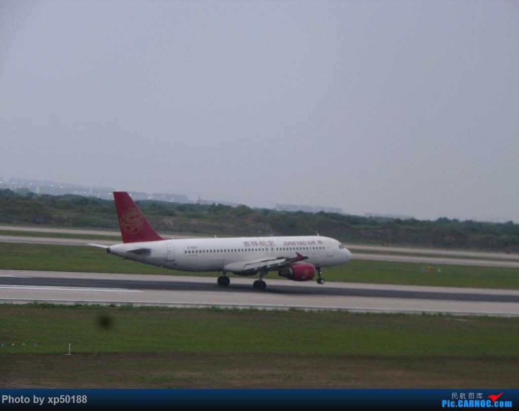 Re:[原创]nkg拍机 下 AIRBUS A320 B-9822 nkg