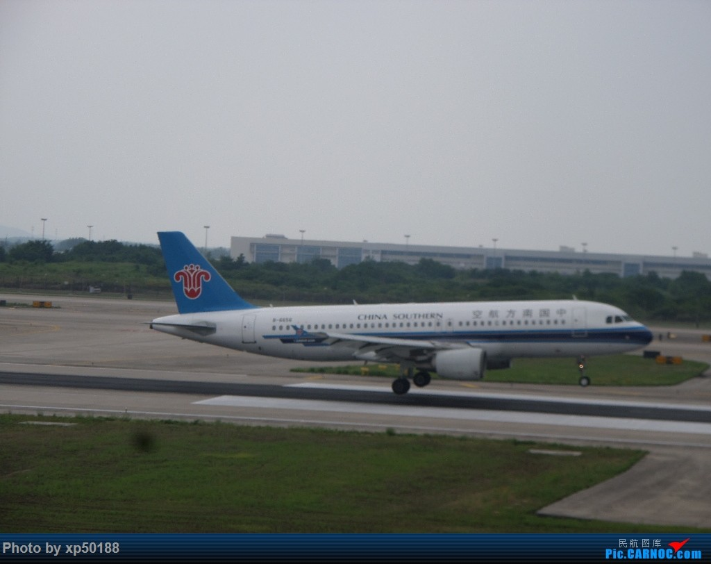 Re:[原创]nkg拍机 下 AIRBUS A320 不明 nkg